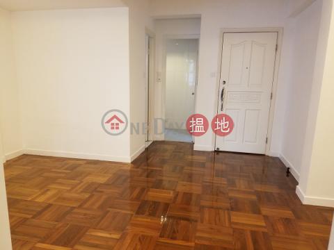 跑馬地兩房一廳筍盤出售|住宅單位|奕蔭街 38-42號(38-42 Yik Yam Street)出售樓盤 (EVHK45494)_0