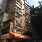 寶雲樓 (Po Wan Building) 西區太平山街6號|- 搵地(OneDay)(1)