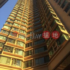 Tower 6 Island Harbourview,Tai Kok Tsui, Kowloon