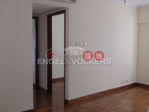 2 Bedroom Flat for Sale in Soho|Central DistrictHonor Villa(Honor Villa)Sales Listings (EVHK44534)_0