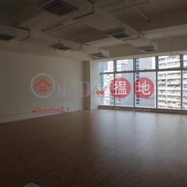 Reason Group Tower|Kwai Tsing DistrictReason Group Tower(Reason Group Tower)Rental Listings (paulw-05336)_0