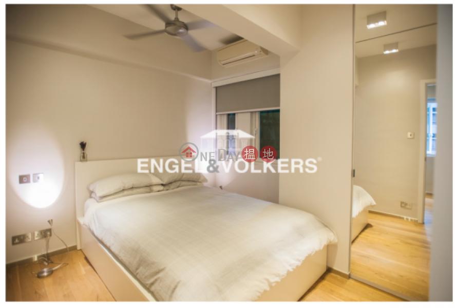 南北行大廈-請選擇|住宅-出售樓盤-HK$ 852萬