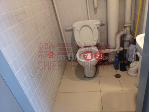 獨立單位,內廁|黃大仙區萬昌中心(Max Trade Centre)出租樓盤 (28895)_0