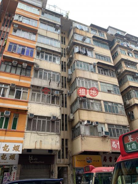 譚公道71號 (71 Tam Kung Road) 土瓜灣|搵地(OneDay)(1)