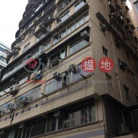 Kin Sun Building,Sham Shui Po, Kowloon