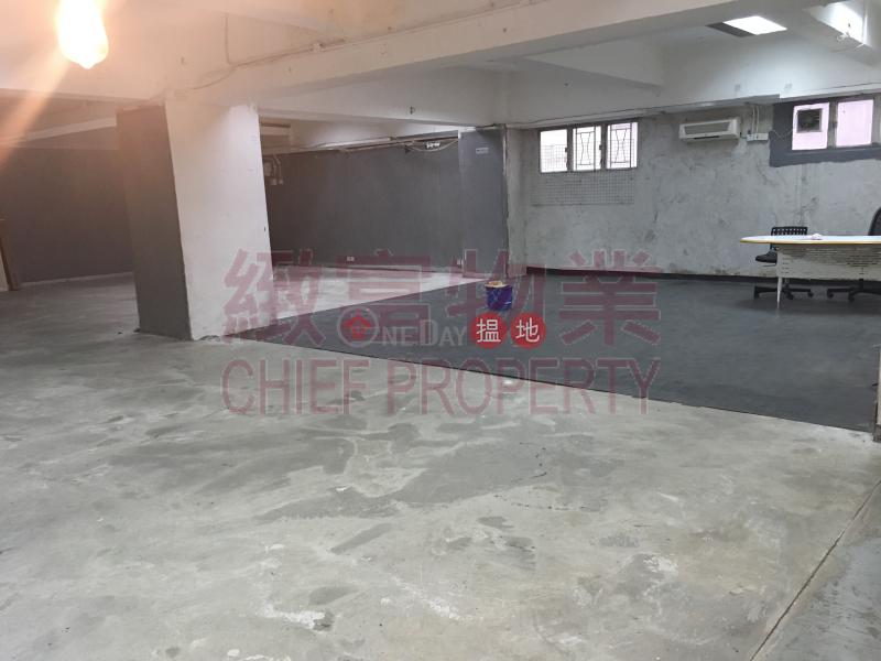 Ka Wing Factory Building, Ka Wing Factory Building 嘉榮工廠大廈 Rental Listings | Wong Tai Sin District (72810)