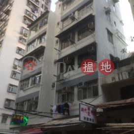 13-15 Ngan Fung Street,Tsz Wan Shan, Kowloon