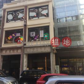 610 Shanghai Street,Mong Kok, Kowloon