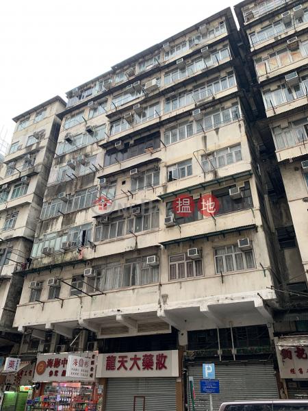 62 Lok Shan Road (62 Lok Shan Road) To Kwa Wan|搵地(OneDay)(1)