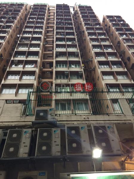 Wing Tak Building Block A (Wing Tak Building Block A) Wan Chai|搵地(OneDay)(1)