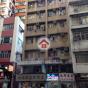 漢邦新樓 (Hon Bong Building) 西區皇后大道西598-600號|- 搵地(OneDay)(4)