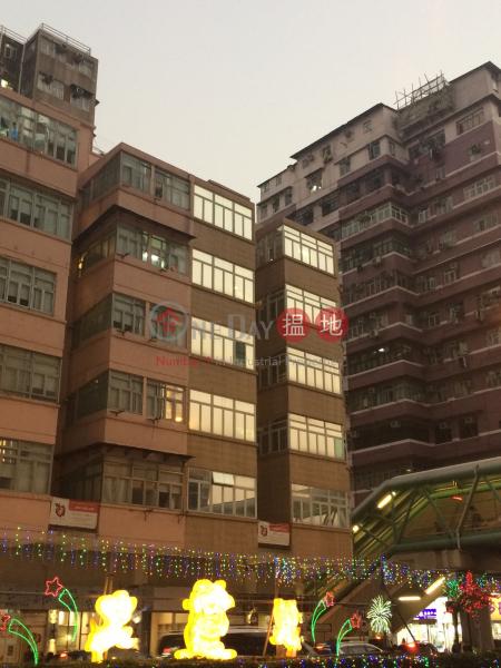 56K Yen Chow Street (56K Yen Chow Street) Sham Shui Po|搵地(OneDay)(1)