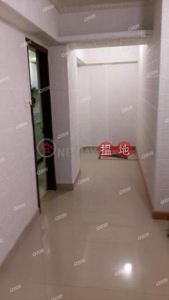 Whampoa Estate Block A, B, S, V, X & Z Unknown, Residential Rental Listings | HK$ 7,500/ month