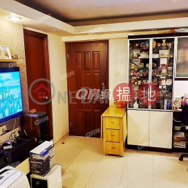 Tung On House | 2 bedroom High Floor Flat for Sale|Tung On House(Tung On House)Sales Listings (XGGD742700947)_0