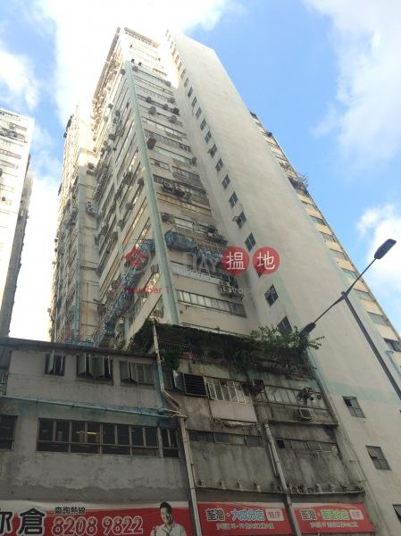 Superluck Industrial Centre Phase 1 (Superluck Industrial Centre Phase 1) Tsuen Wan West|搵地(OneDay)(1)