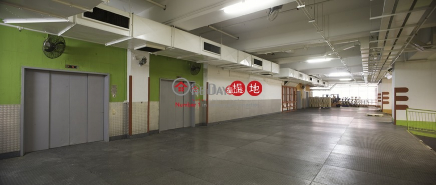 Texaco Centre or QPL Industrial Building | High Industrial | Rental Listings, HK$ 22,500/ month