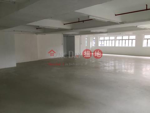 新高聲工業大廈|東區新高聲工業大廈(Centro-sound Industrial Building)出租樓盤 (eevee-05255)_0