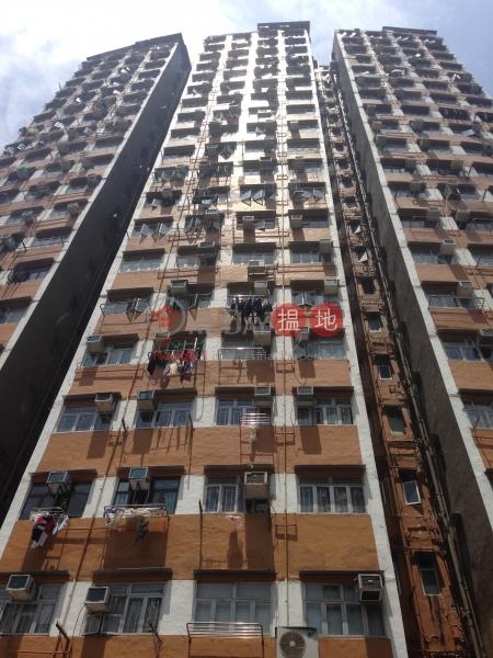 鴻利大廈 (Hung Lee Building) 筲箕灣|搵地(OneDay)(3)