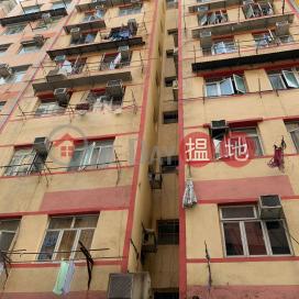 17 Shim Luen Street,To Kwa Wan, Kowloon