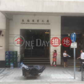 Tung Hip Commercial Building,Sheung Wan,