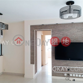 Rare 2 bedroom in Quarry Bay | For Sale