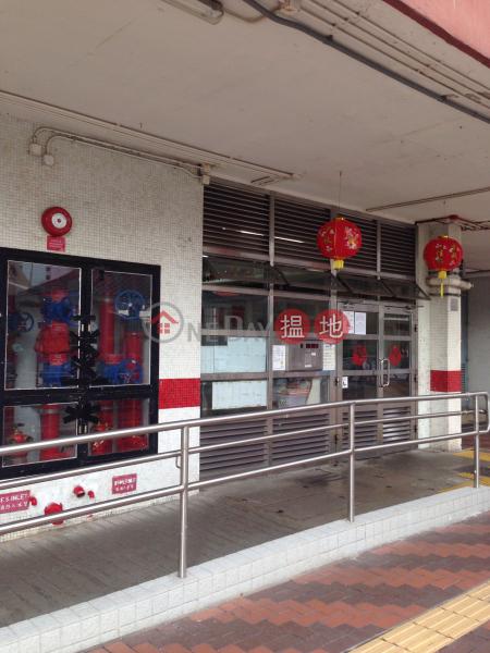 Wah Yuen House, Chuk Yuen (South) Estate (Wah Yuen House, Chuk Yuen (South) Estate) Wong Tai Sin|搵地(OneDay)(5)