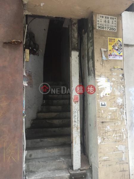 470 Chatham Road North (470 Chatham Road North) To Kwa Wan|搵地(OneDay)(1)