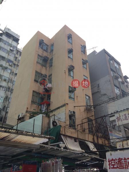 169 Apliu Street (169 Apliu Street) Sham Shui Po|搵地(OneDay)(1)