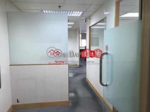 倉寫兩用|沙田豐利工業中心(Goldfield Industrial Centre)出租樓盤 (jason-03858)_0