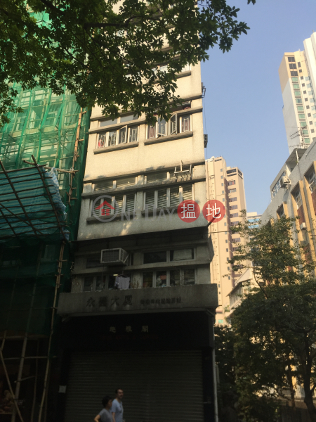 Wing Fung Building (Wing Fung Building) Soho|搵地(OneDay)(2)