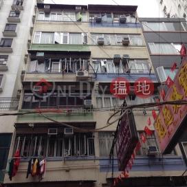 222-224 Temple Street,Jordan, Kowloon