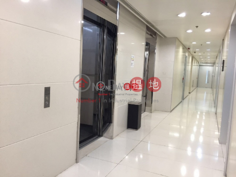 EGL Tower|Kwun Tong DistrictEGL Tower(EGL Tower)Rental Listings (lilyk-05173)_0