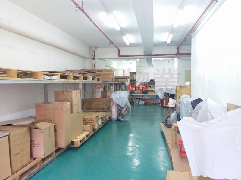 Property Search Hong Kong | OneDay | Industrial, Sales Listings SAN PO KONG
