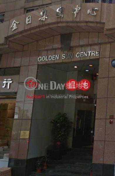 golden sun centre, Golden Sun Centre 金日集團中心 Sales Listings | Western District (chanc-05421)
