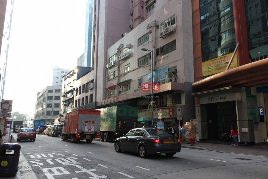 凱源工業大廈 (High Win Factory Building) 觀塘|搵地(OneDay)(3)