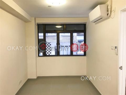 1房1廁《永利大廈出租單位》|西區永利大廈(Winning House)出租樓盤 (OKAY-R383404)_0
