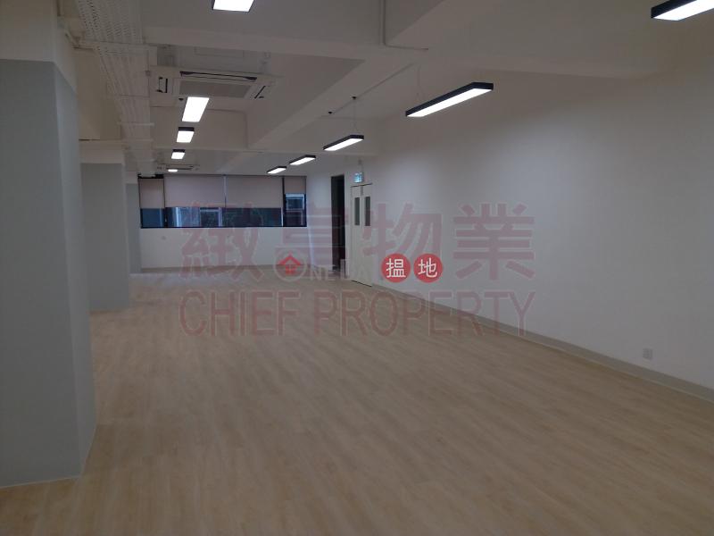 香港搵樓|租樓|二手盤|買樓| 搵地 | 工業大廈-出租樓盤|全新裝修,內廁