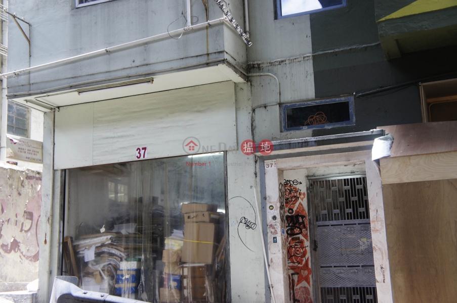 東邊街37號 (37 Eastern Street) 西營盤|搵地(OneDay)(2)
