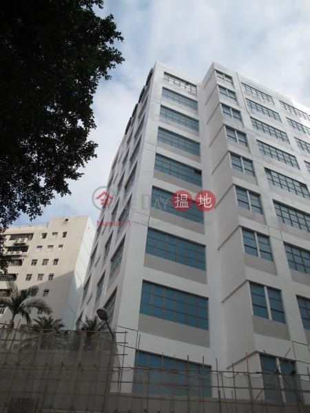 Aji Ichiban Centre (Aji Ichiban Centre) Kwai Fong|搵地(OneDay)(3)