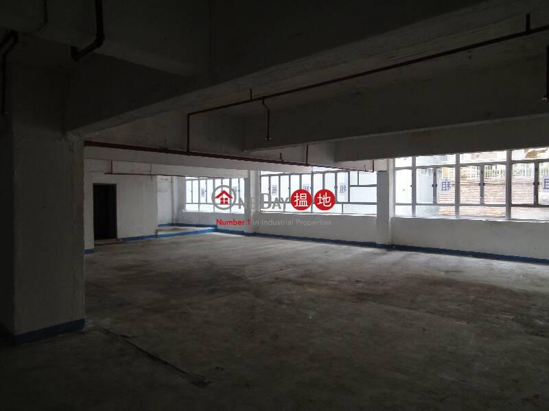 香港搵樓 租樓 二手盤 買樓  搵地   工業大廈 出租樓盤建興工業中心