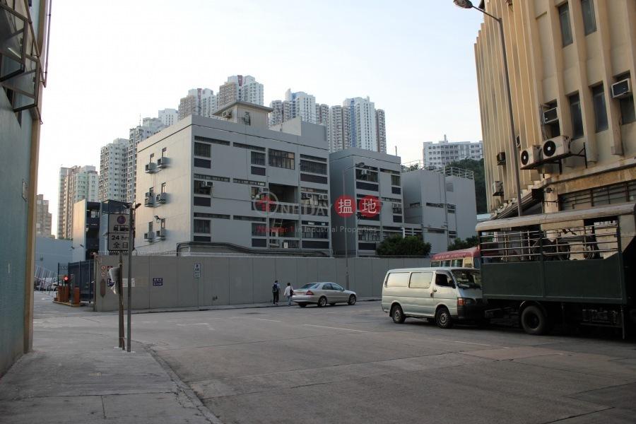 聯益工業大廈 (United Industrial Building) 黃竹坑|搵地(OneDay)(3)