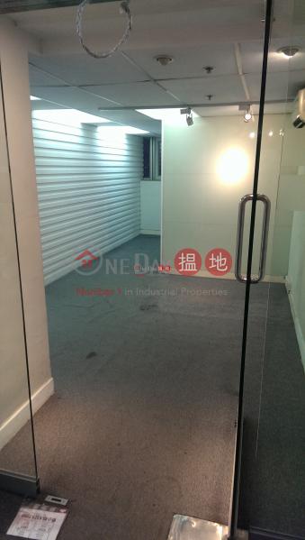 Metro Centre 2, Metro Centre2 美羅中心2期 Rental Listings | Kwun Tong District (maggi-03078)