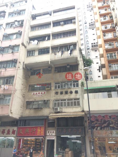 177 Des Voeux Road West (177 Des Voeux Road West) Sai Ying Pun|搵地(OneDay)(3)