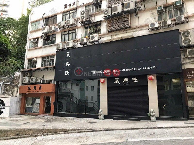 香港搵樓 租樓 二手盤 買樓  搵地   商舖-出租樓盤 樂古道