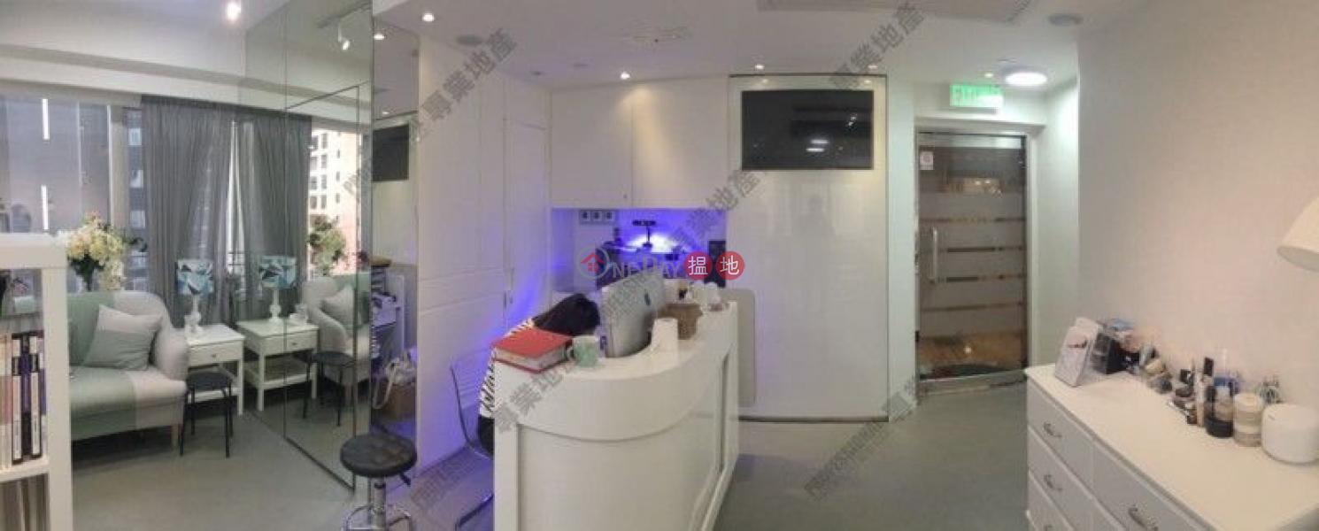 威靈頓街|中區翡翠中心(Jade Centre)出售樓盤 (01B0085707)