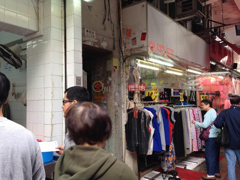 1033 Canton Road (1033 Canton Road) Mong Kok|搵地(OneDay)(1)