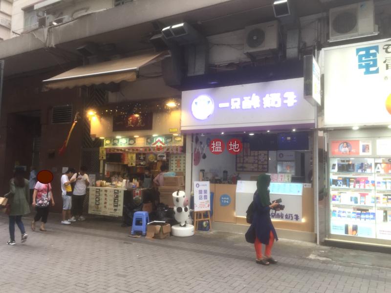 Whampoa Estate - Ka Fu Building (Whampoa Estate - Ka Fu Building) Hung Hom 搵地(OneDay)(2)