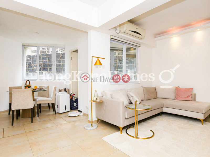 1 Bed Unit at Kam Fung Mansion   For Sale   Kam Fung Mansion 金風大廈 Sales Listings