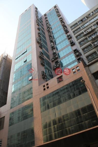 通源工業大廈 (Tong Yuen Factory Building) 長沙灣|搵地(OneDay)(3)