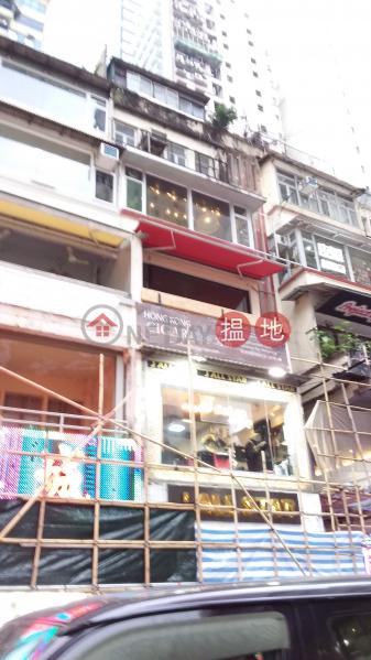 520 Lockhart Road (520 Lockhart Road) Causeway Bay|搵地(OneDay)(1)